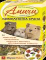 Комплексна храна за гризачи – 20 компонента