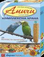 Комплексна храна за вълнисти папагали + кракер